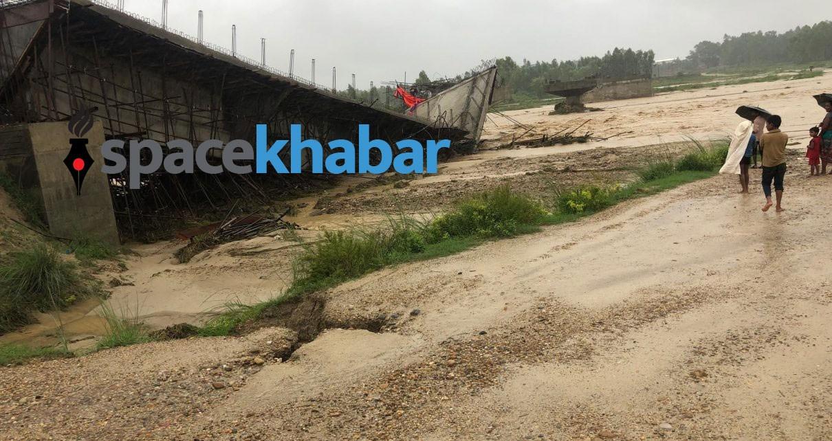 रघुवीर महासेठले शिलान्यास गरेको पुल नबन्दै भत्कियो
