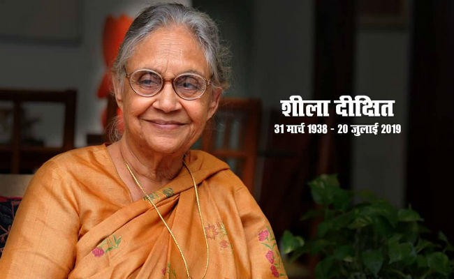 भारतीय कंग्रेसकी वरिष्ठ नेता शीला दीक्षितको निधन