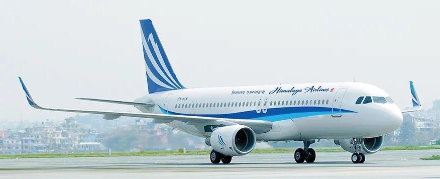 हिमालय एयरलाइन्सले आजदेखि काठमाडौँ–ढाका उडान गर्ने