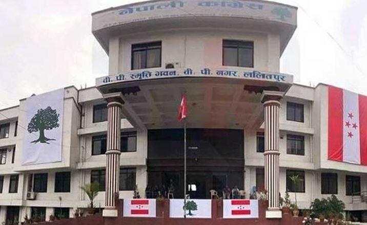 नेपाली कांग्रेसले चुनावी घाेषणा पत्र सार्वजनिक गर्दै