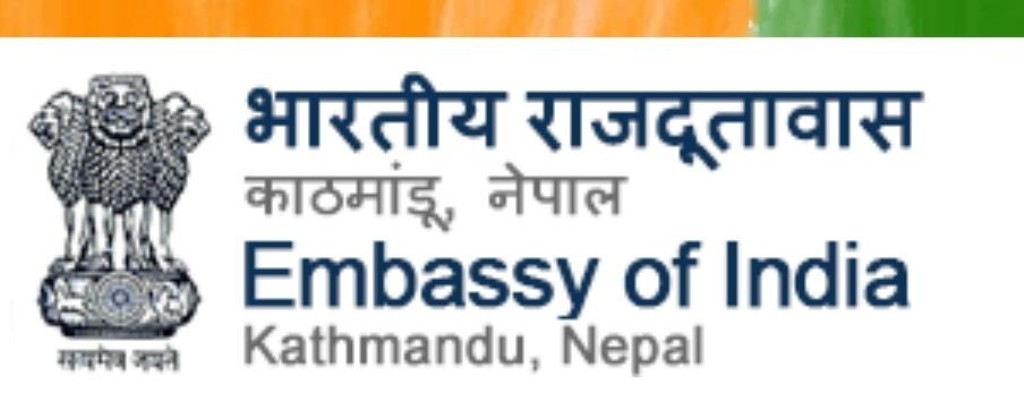 किन डाकियाे संसदीय समितिका सभापतिहरुलाई भारतीय दूतावास ?