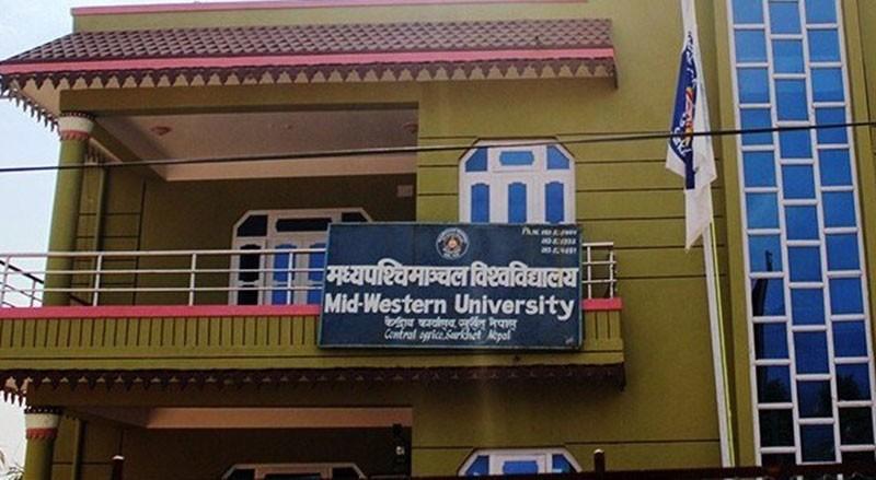 मध्यपश्चिमाञ्चल विश्वविद्यालयमा तालाबन्दी