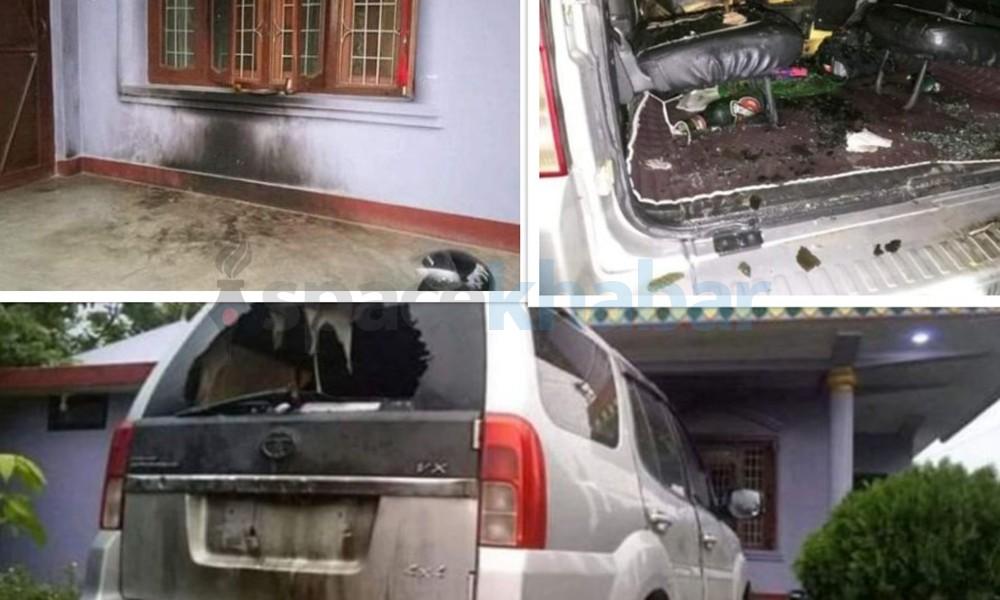 नेकपा प्रदेश ५ का सचेतक ढकालको घरमा बम विस्फोट