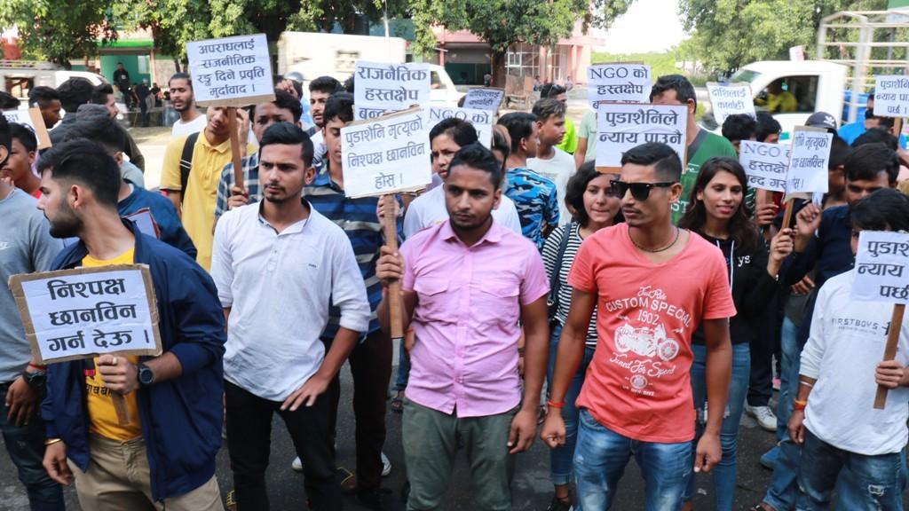 पत्रकार पुडासैनी आत्महत्या प्रकरण : निष्पक्ष छानबिन मागसहित चितवनमा प्रदर्शन
