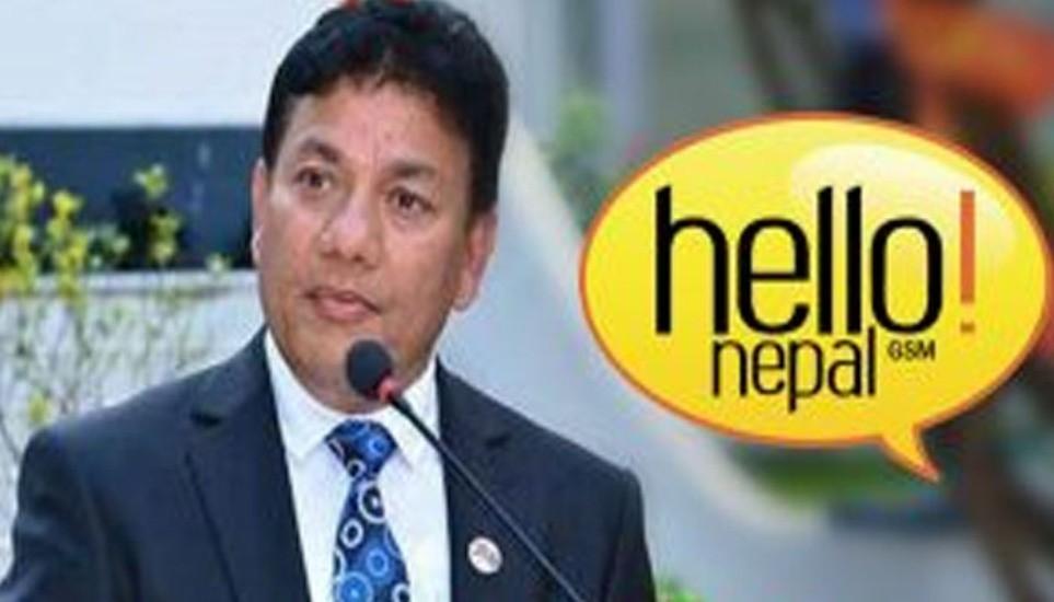 सुमार्गीको 'हेलो नेपाल' को लाइसेन्स खारेज