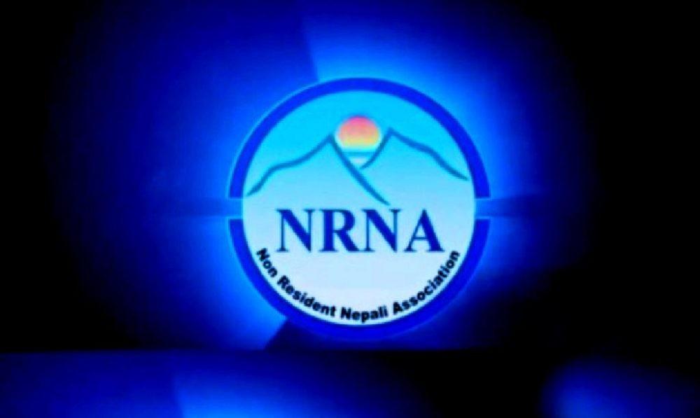 २६ बुँदे घोषणापत्र जारी गर्दै एनआरएनए दोस्रो विश्व स्वास्थ्य सम्मेलन सम्पन्न