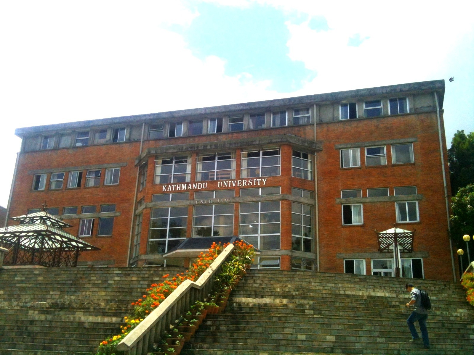 काठमाडाैं विश्वविद्यालयकाे ताला अझैं खुलेन
