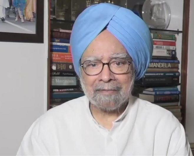 मोदी सरकारमाथि कंग्रेस नेता मनमोहन सिंहको हमला, 'नोटबन्दीले भारतमा आर्थिक मन्दी'