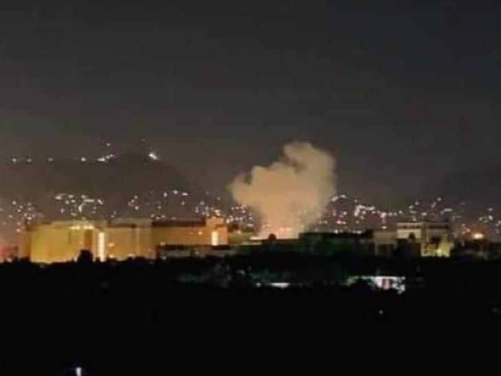 अफगानिस्तानमा अमेरिकी दूतावास नजिकै विस्फोट!
