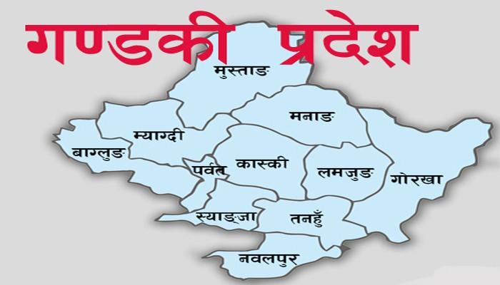 गण्डकी प्रदेशमा सबैभन्दा बढी भ्रष्टाचार कास्कीमा