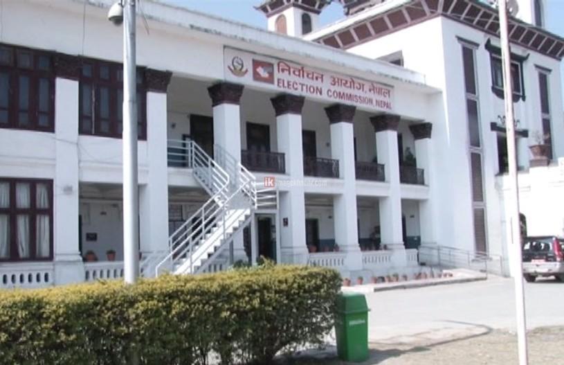 विदेशमा रहेका नेपालीलाई अहिलेकै अवस्थामा मताधिकार दिन सकिँदैन : निर्वाचन आयोग