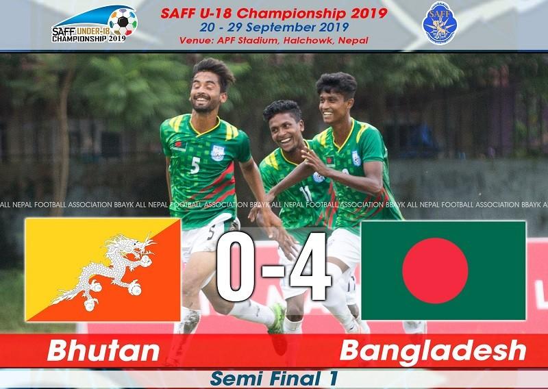 साफ यू–१८ फुटबलः भुटानलाई ४–० ले पराजित गर्दै बंगलादेश फाइनलमा