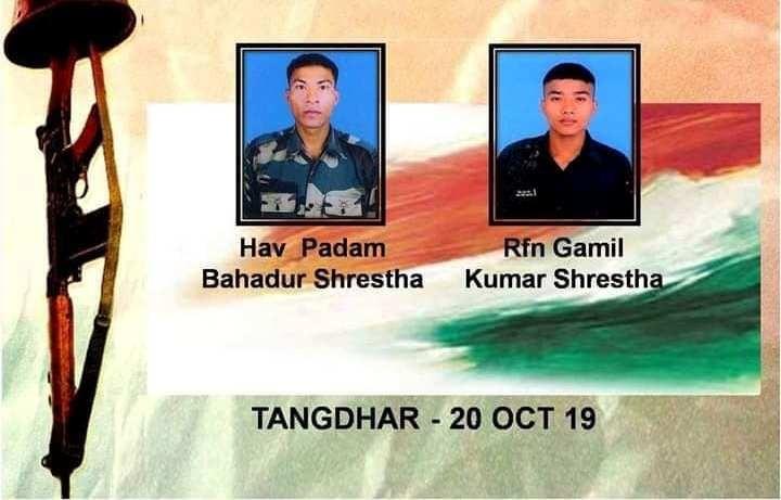पाकिस्ताननियन्त्रित कश्मीरमा नेपाली मूलका २ सैनिकको ज्यान गयो