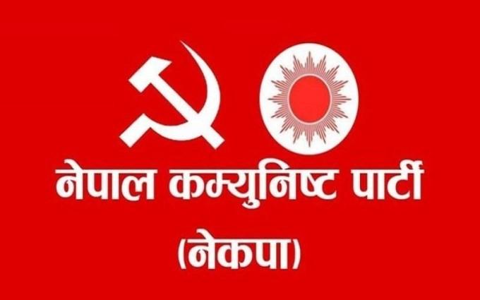 नेकपाकाे विवाद पुग्याे केन्द्रीय कमिटीमा, मंगलबारको बैठक अवैधानिक भएको ओली पक्षको ठहर