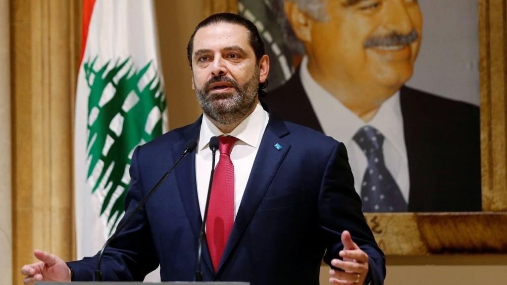 लेबनानी प्रधानमन्त्री हरिरीले दिए पदबाट राजीनामा