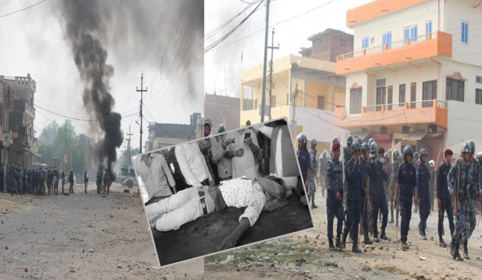 अपडेट : कपिलवस्तुको कृष्णनगरमा कर्फ्यु जारी, प्रहरीको गोली लाागि सुरजकुमार पाण्डेको मृत्यु