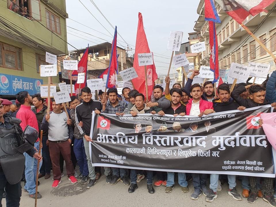भारतीय नयाँ नक्साको बिरोधमा राजधानीमा नेविसंघको प्रदर्शन