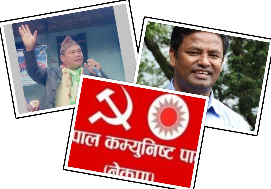 नेकपा :  भक्तपुरमा भाँडभैलो, कास्की र बाग्लुङमा बागी