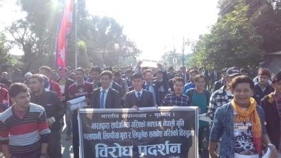 भारतले सीमा मिचेको विरोधमा विप्लवनिकट विद्यार्थीको प्रदर्शन