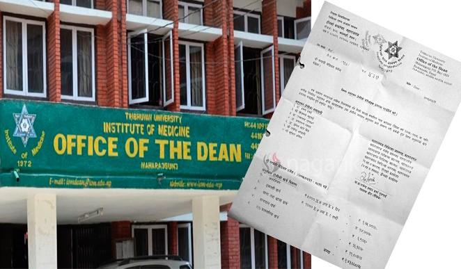 अनुगमन जाँदा मेडिकल कजेलबाट 'ट्याक्सी खर्च' असुली !