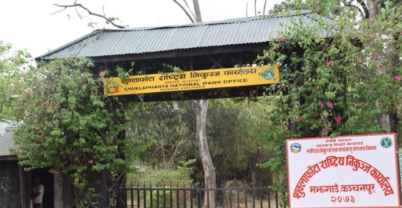 शुक्लाफाँटा राष्ट्रिय निकुञ्ज घुम्ने पर्यटक बढ्दै