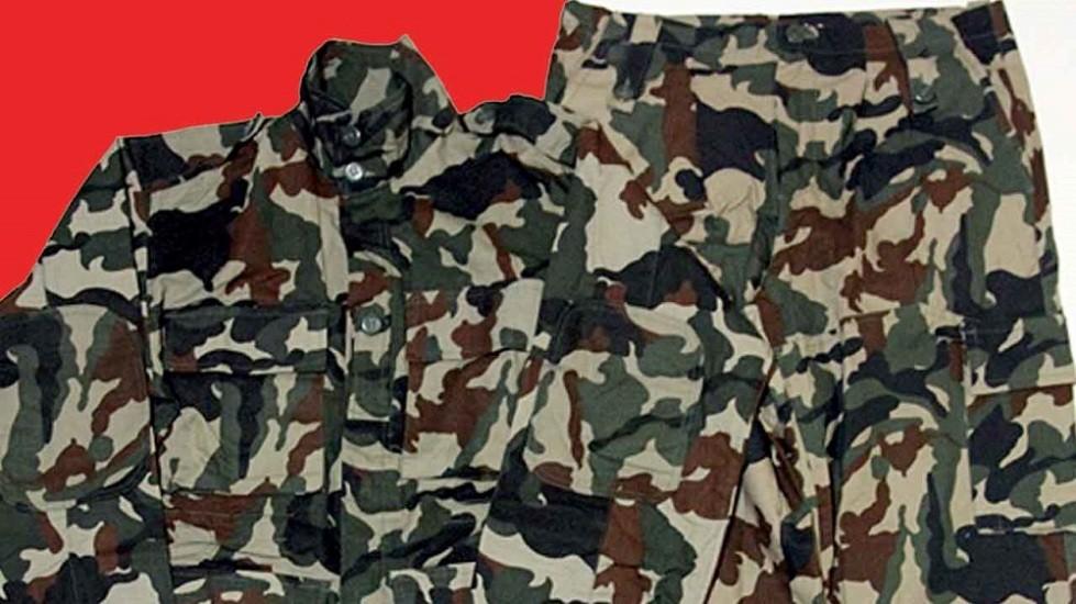 सैनिक पोशाक बिक्री वितरण गर्न नपाइने