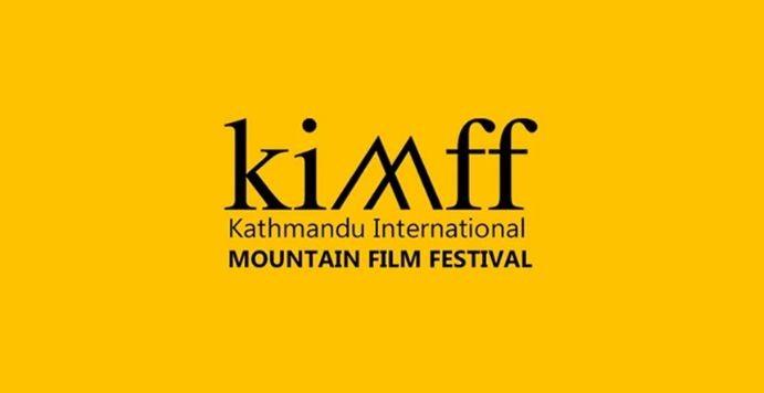 किम्फमा २९ देशका ६६ फिल्म !