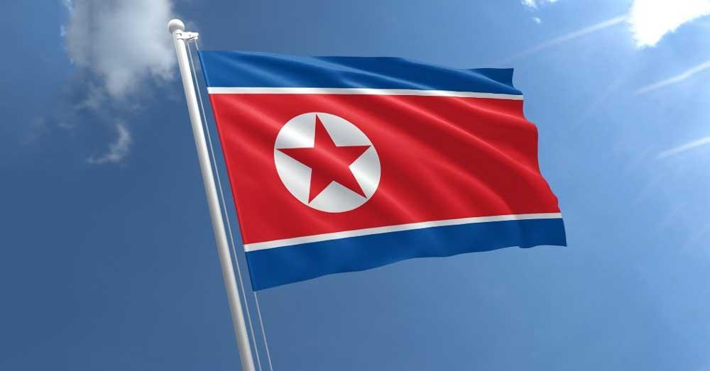 उत्तर कोरियाली लगानी नेपालमा  पूरै बन्द
