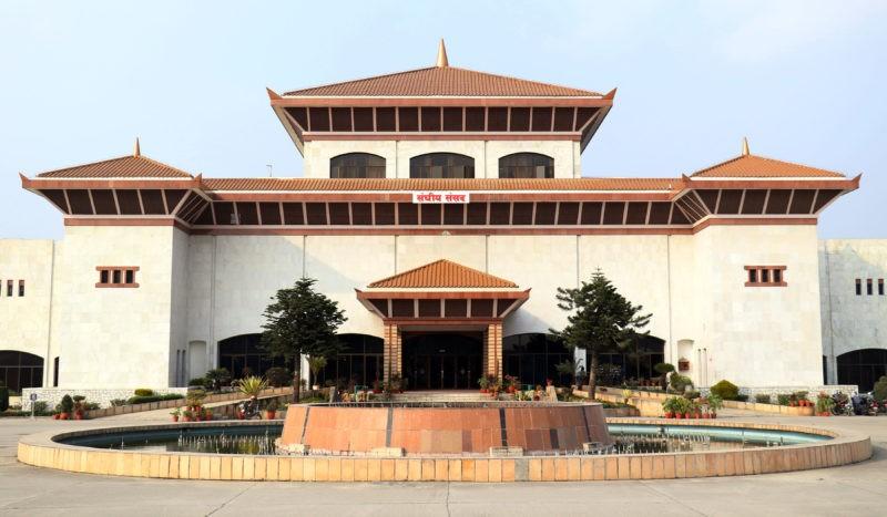 दाहाल-नेपाल समूहले तत्काल प्रधानमन्त्रीविरुद्धकाे अविश्वास प्रस्ताव अघि नबढाउने