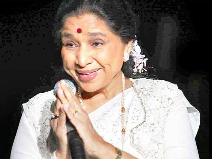 भारतीय प्रसिद्ध गायिका आशा भोस्ले नेपाल आउँदै