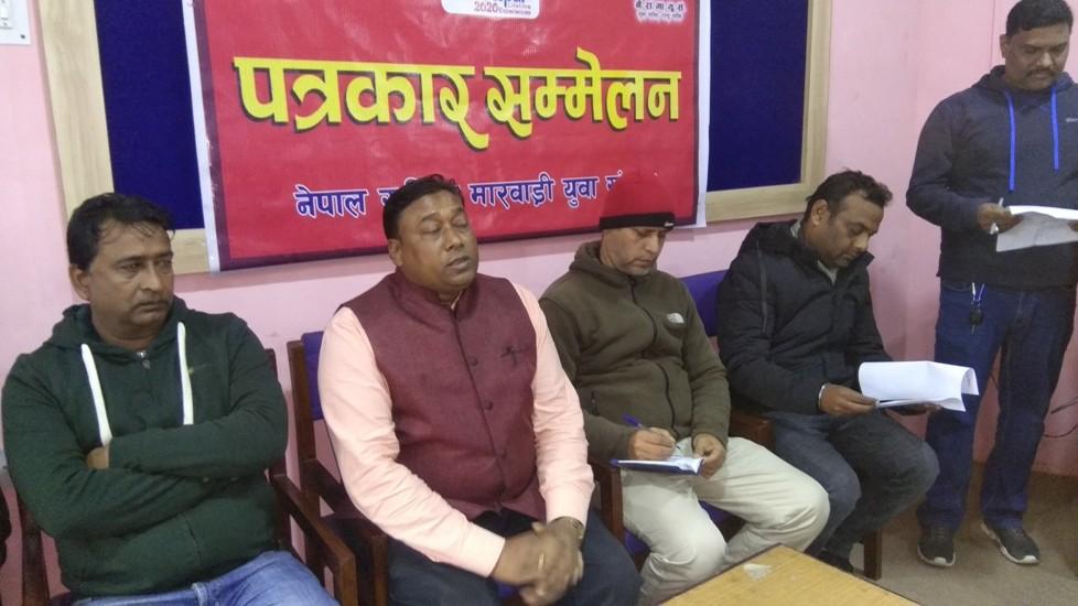 नेपाल राष्ट्रिय मारवाडी युुवा संगठनद्वारा ३ सय पिण्ट रगत संकलन