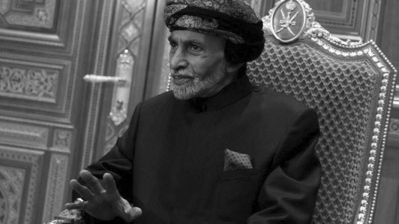 अरब क्षेत्रमा लामाे समय सत्तामा रहेका ओमानका सुल्तान काबूसकाे निधन