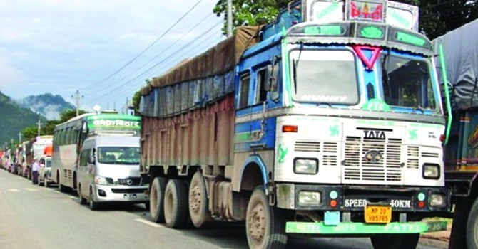 भारतीय मालवाहक सवारीलाई रोक लगाउन माग !