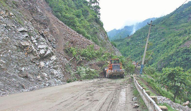 नारायणगढ–मुग्लिन सडक खण्ड  पुनःअबरुद्ध