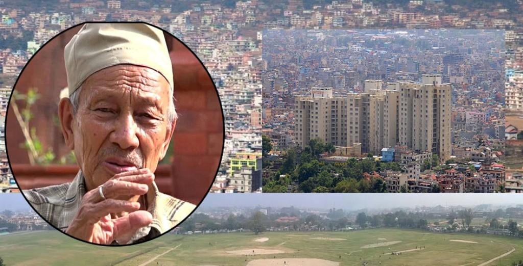 गगनचुम्बी भवनले टुँडिखेलबाट हिमाल देख्न पाइएन : शताब्दी पुरुष