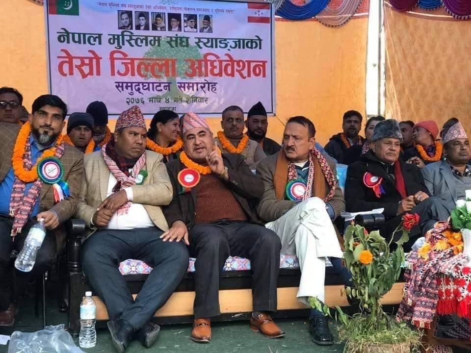 नेकपा छाडेर ७६ मुस्लिम अगुवा कांग्रेस प्रबेश गरे