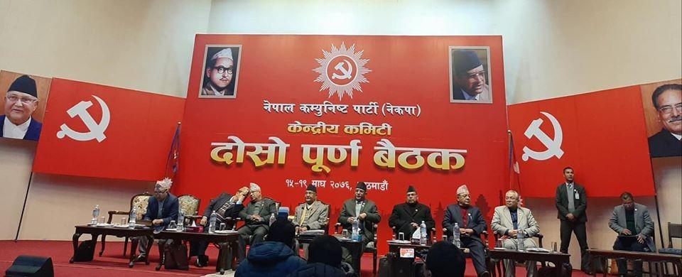 नेकपा केन्द्रीय कमिटि बैठक सुरु