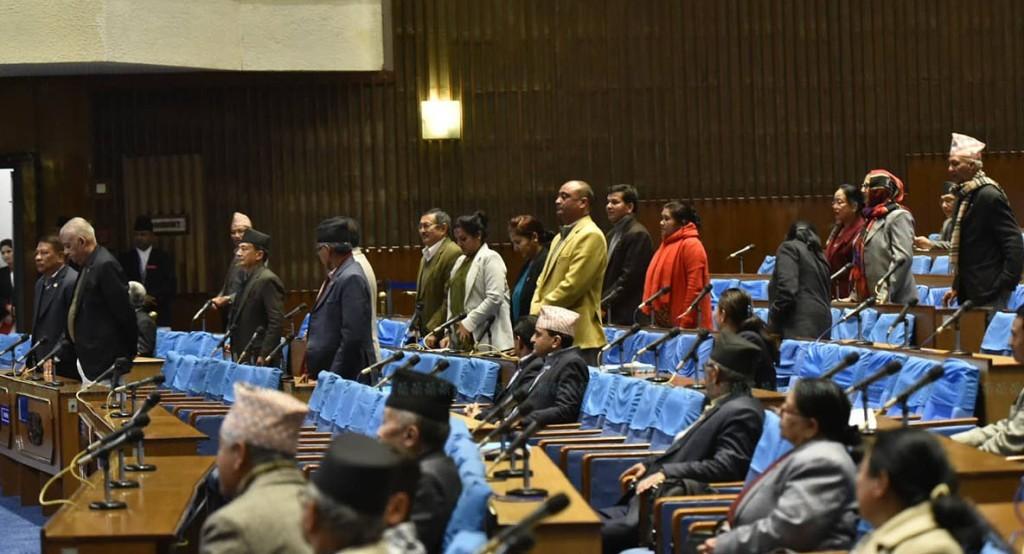 रुकुम घटनाको छानबिन  गर्न संसदीय समिति गठनकाे माग