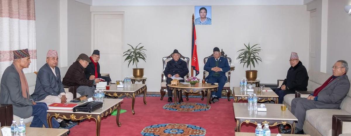 नेकपा सचिवालय बैठक आज, एमसीसी र बास्कोटाको अडियो प्रकरणबारे छलफल हुँदै