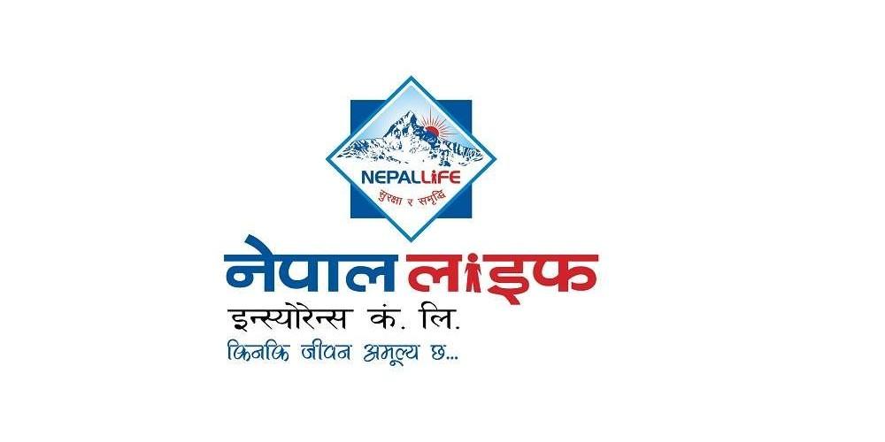 कारोना भाइरस संक्रमण रोकथाम, नियन्त्रण तथा उपचार कोषमा नेपाल लाईफको एक करोड सहयोग
