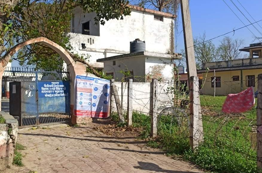 कोरोना त्रासः कपिलबस्तुमा कारागारबाट ९ कैदी रीहा