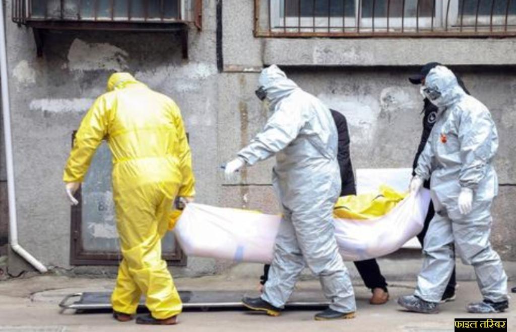 भारतमा  कोरोनाका कारण एकै दिन ११ सय ४१ जनाको मृत्यु