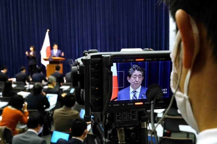 जापानमा आपतकालको घोषणा