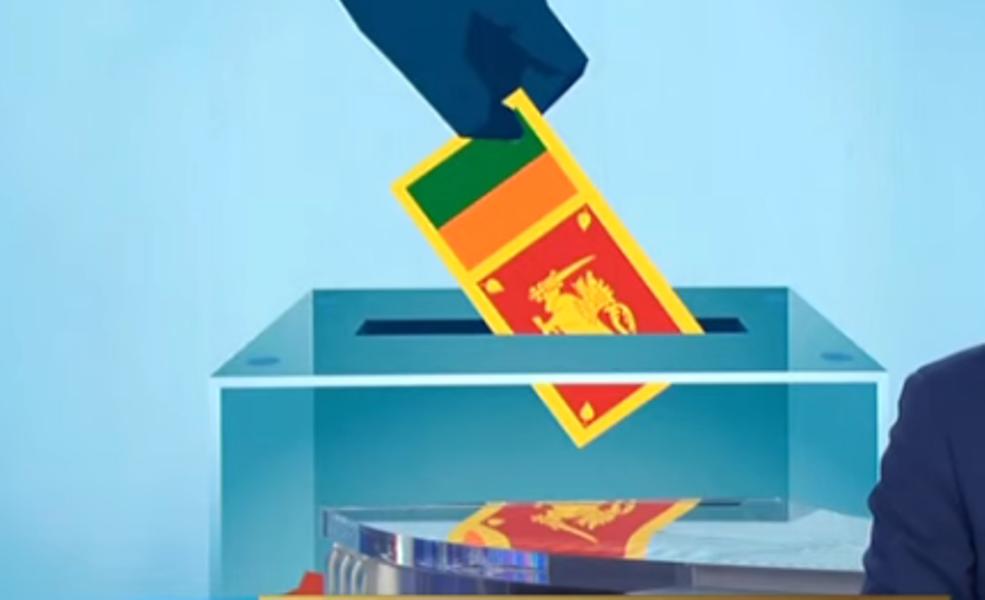 श्रीलंकामा आगामी जुन २० मा संसदीय निर्वाचन