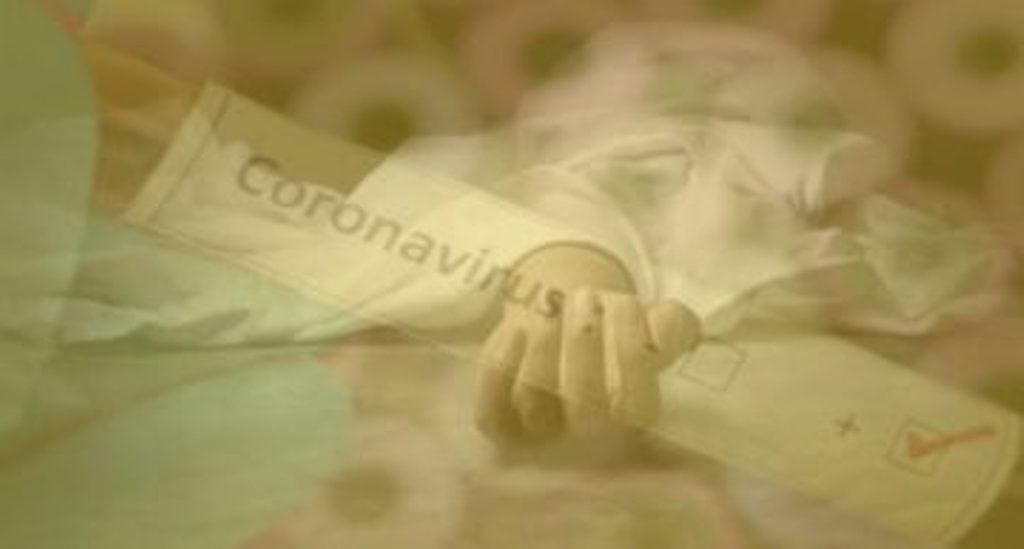 कोरोना भाइरसबाट विश्वमा पाँच लाख ७१ हजार भन्दा बढीको मृत्यु