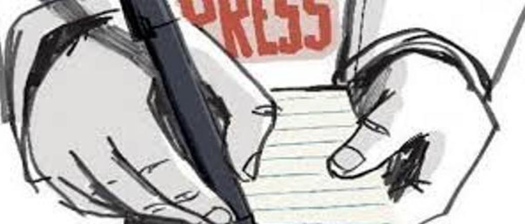 आज विश्व प्रेस स्वतन्त्रता दिवस