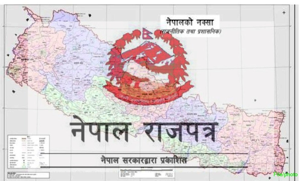 संविधान दोस्रो संशोधन विधेयक नेपाल राजपत्रमा प्रकाशित