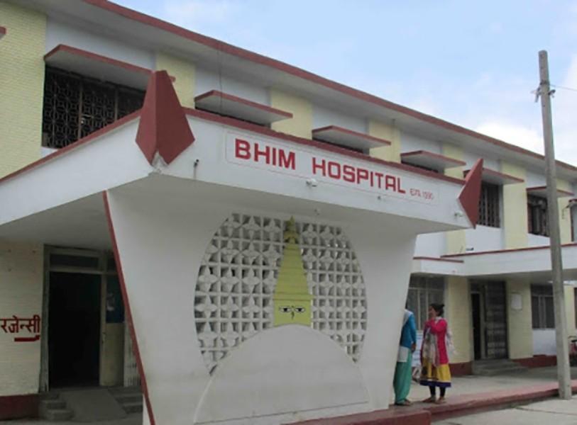 भीम अस्पतालबाट २५ संक्रमित डिस्चार्ज,खुशी हुँदै नाचे