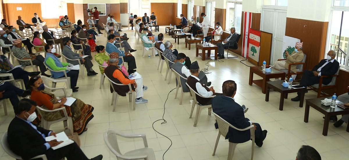 कांग्रेस केन्द्रीय समितिमा उपस्थित हुन पीसीआर परीक्षण अनिवार्य