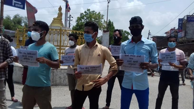 कपिलवस्तुमा सरकार विरुद्ध प्रदर्शनः सरकारको सरोकार कार्पेट कि पिसिआर ?